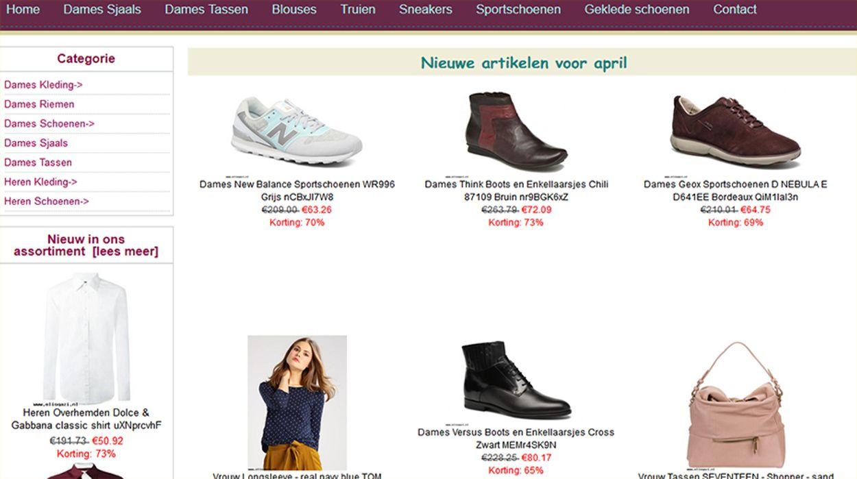 Afbeelding van Wederom lange lijst malafide webwinkels bekendgemaakt