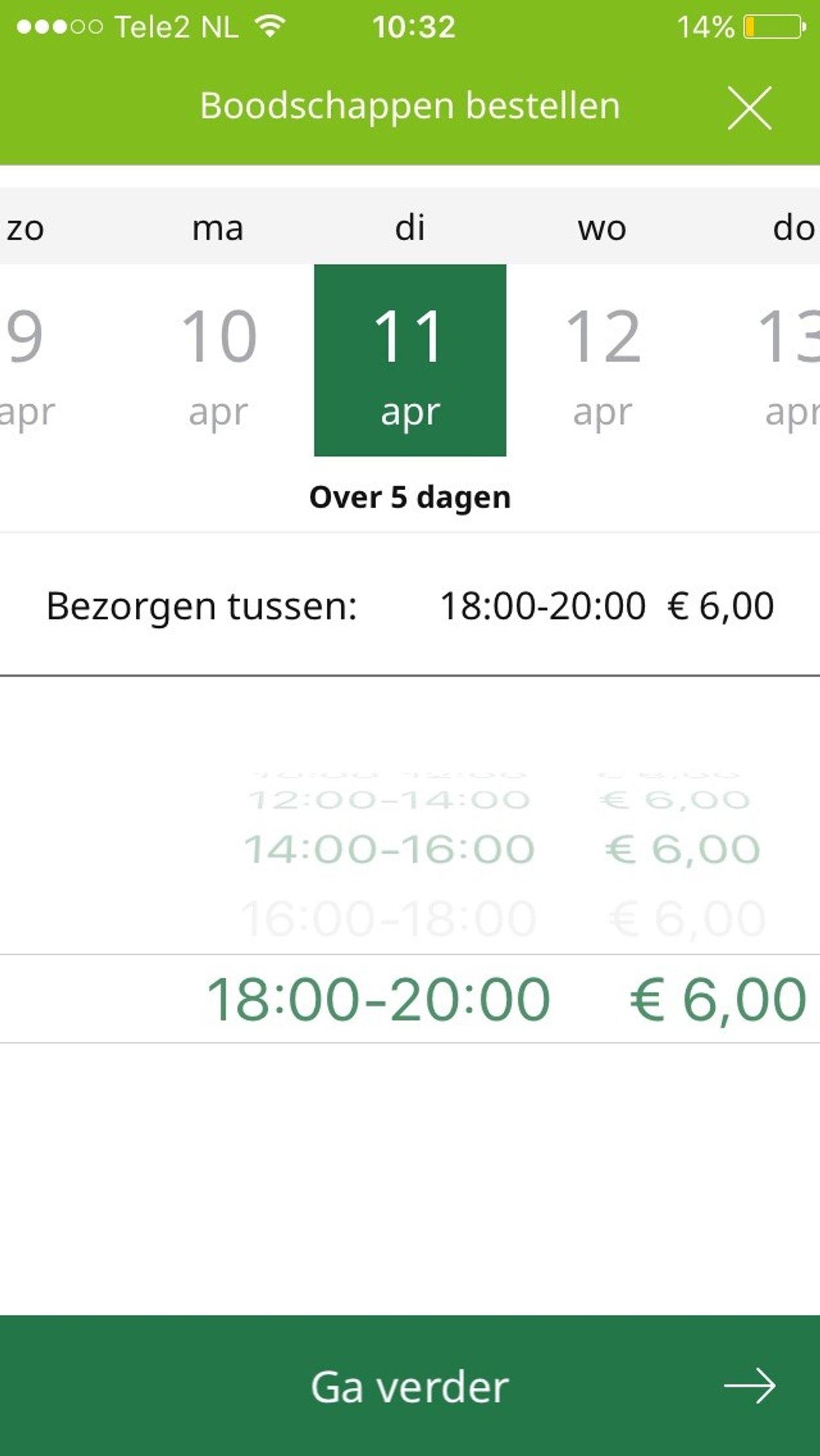 app review plus bestellen