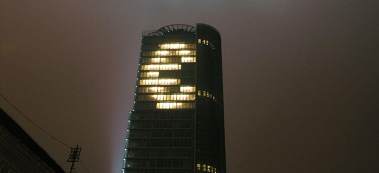 Afbeelding van AFM: banken worden klantgerichter