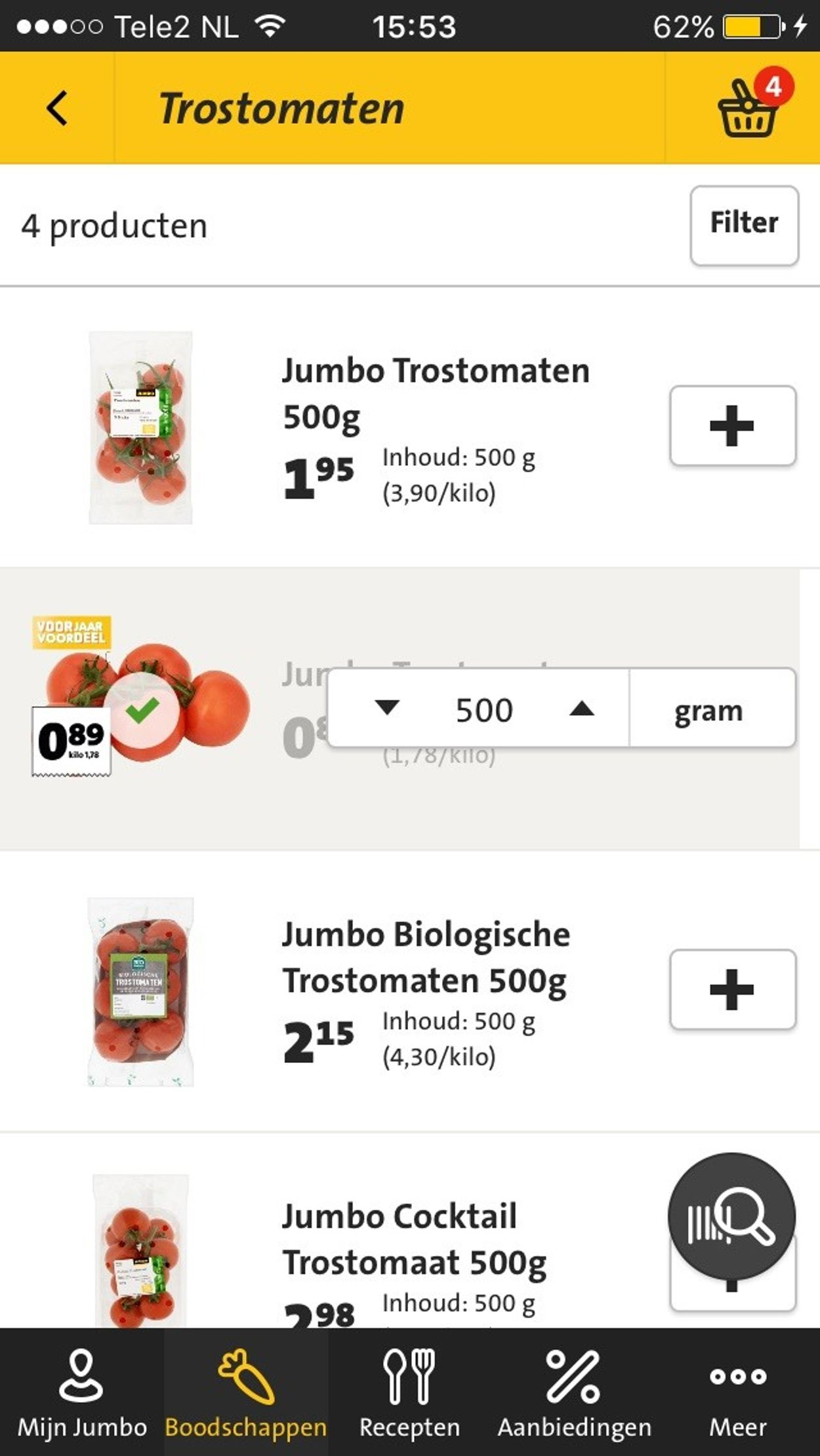 app review jumbo product